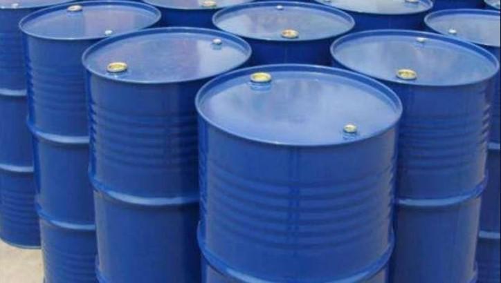 óleo mineral industrial preço
